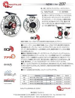 X-Seres-800.jpg