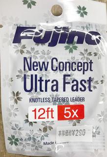 fujino-12-5-01-350.jpg