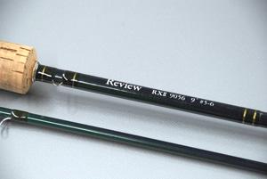 itaku-rx29056-300.jpg