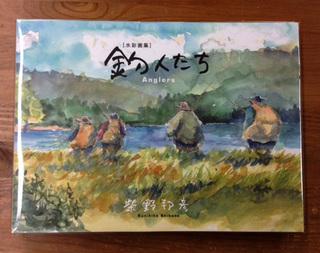 turihitotachi-001-800.jpg